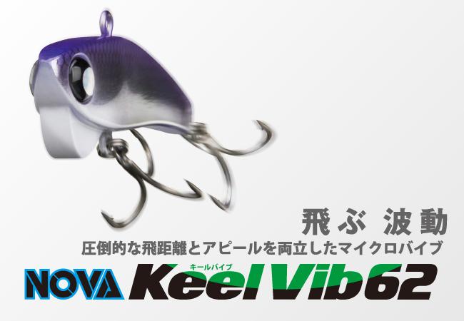 WebTop_Kv62