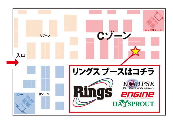 Kyusyu_Rings_map