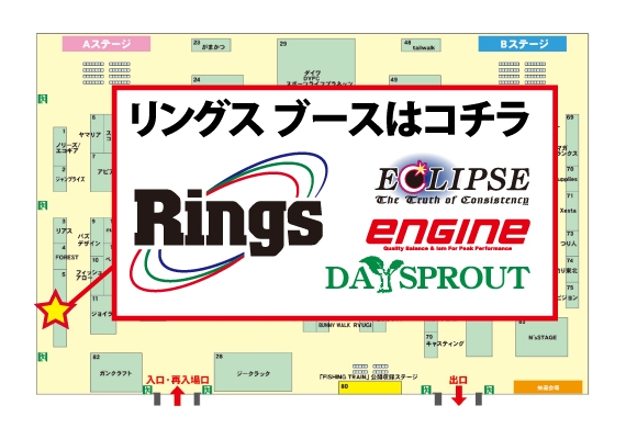 senndai_Rings_map