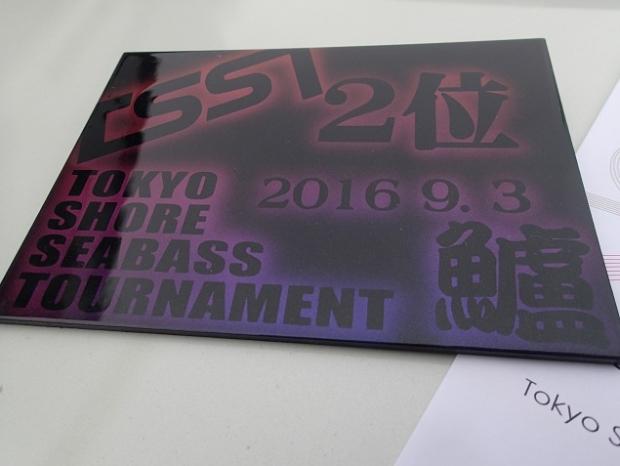 20160909maeda03