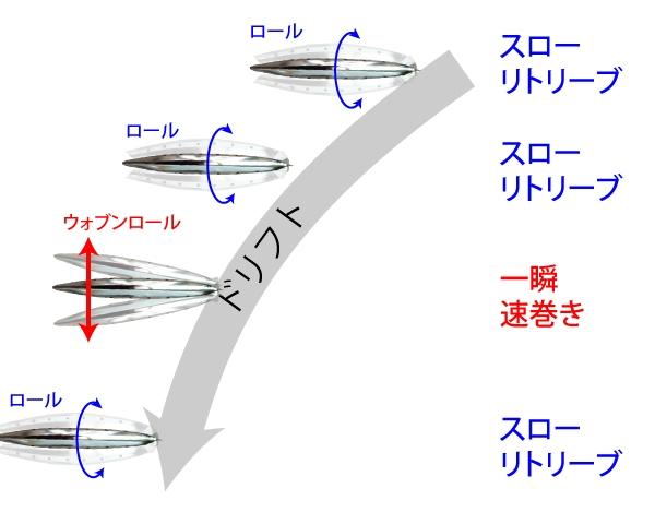 20160926nakamura00