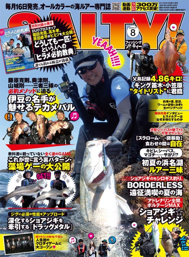 20170629nakamura000